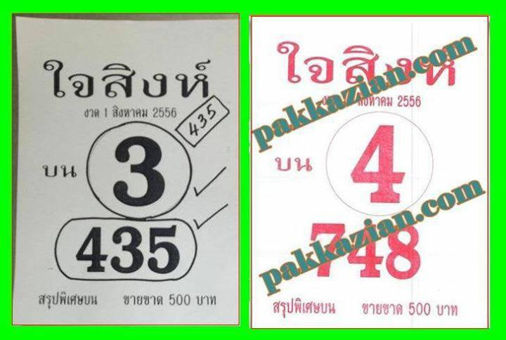 3up mastar touch 16/07/2013 10167310