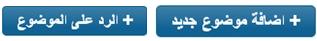 حل مشكلة نسيان الكلمة السرية / اسم العضوية / الامايل للدخول إلى المنتدى Screen11