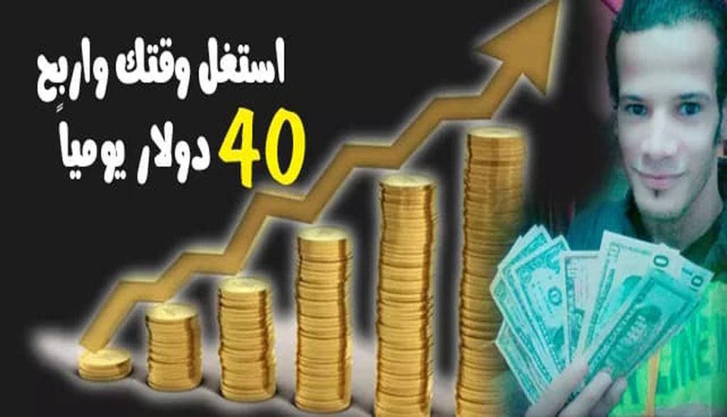 الربح من موقع ابارات Aparat اكثر من 40 دولار  Oiooio13