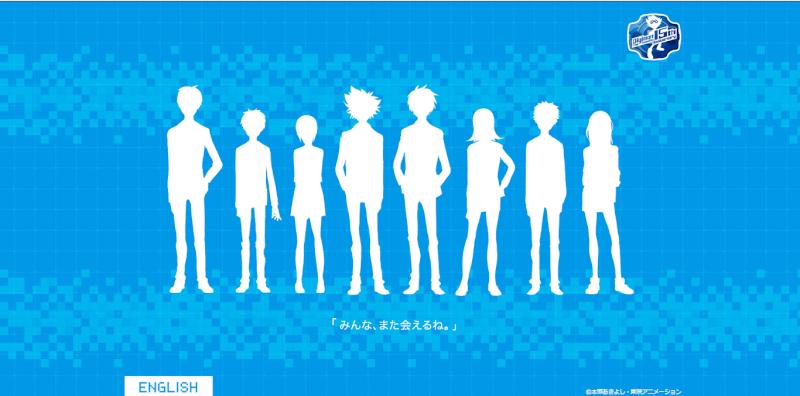 Un nouvel anime Digimon Adventure, annoncé Digimo11