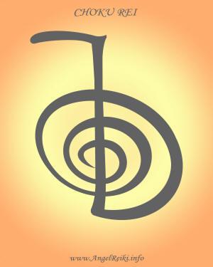 Символы Рейки Choku_10