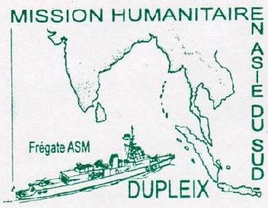 * DUPLEIX (1981/2015) * 205-0310