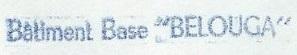 * BÉLOUGA (1967/1976) * 71-0410