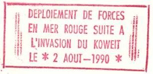 * DUPLEIX (1981/2015) * 90-08_10