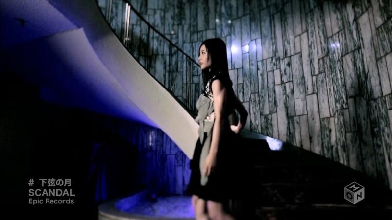16th Single - 「Kagen no Tsuki」 - Page 14 0211