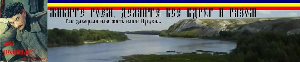 ДОНСКАЯ   КАЗАЧЬЯ   РЕСПУБЛИКА
