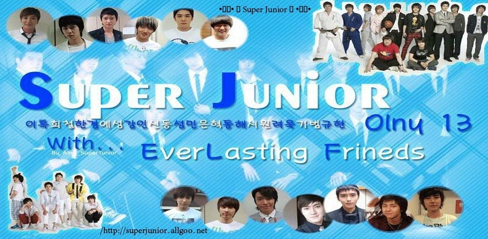 منتدي superjunior Oouu-o13