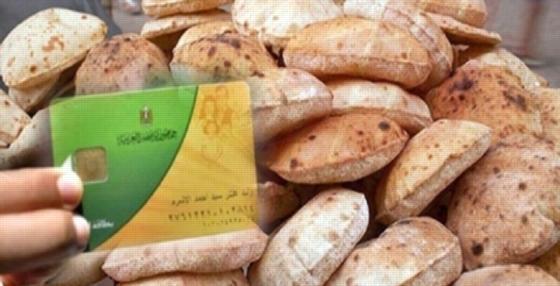 بيان الحكومة بشأن حصة الفرد من الخبز المدعم 0-43910
