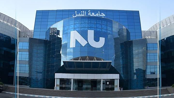 """تفاصيل كلية الهندسة جامعة النيل  """"التنسيق- المصاريف - الأوراق المطلوبة"""" 2021- 2022 000-110"""