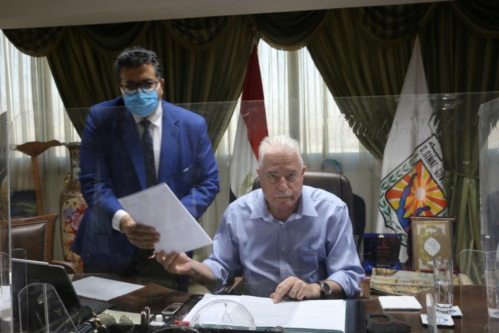 تنسيق القبول بالثانوي العام والفني 2021 / 2022 محافظة جنوب سيناء 00021