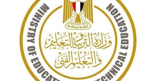عاجل.. مصادر: اتجاه لخفض درجة القبول بالثانوي العام بالقاهرة  0010219