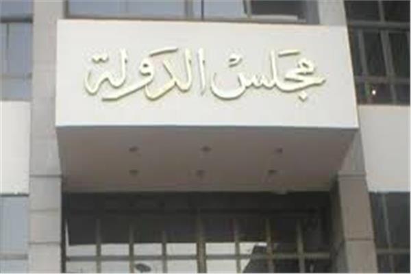 المحكمة الإدارية تلغى قرار وزير التعليم برسوب طلاب كفر الشيخ وقبولهم بتنسيق العام الماضي 0055