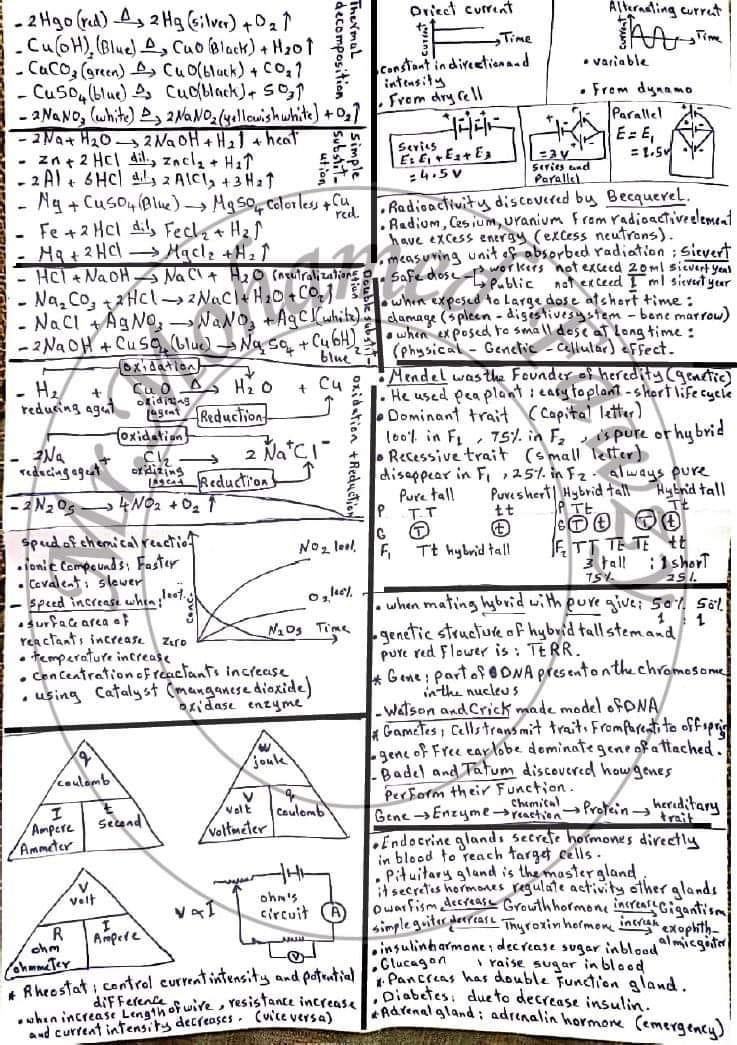 مراجعة نهائية علوم لغات_Science بالاجابات للصف الثالث الاعدادي ترم ثاني 0063