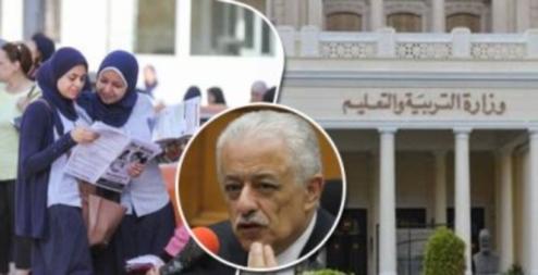 """التعليم"""" تنفي صحة الخبر المتداول بشأن إلغاء امتحان مايو لأولى ثانوي.. وتؤكد: بلاش بلبلة 01010113"""