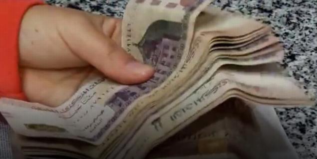 حتى ٢٢ ألف جنيه.. المالية تعلن تفاصيل ضريبة الأجور والمرتبات فى القانون الجديد 01013