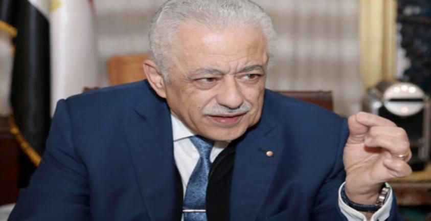 """وزير التعليم: سيستم نتيجة الصف الثاني الثانوي """"شغال"""" 01100021"""