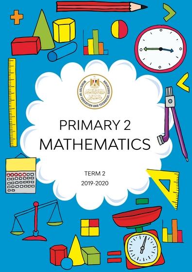 كتاب الرياضيات للصف الثاني الابتدائي الفصل الدراسي الثاني 2020 ( عربي + انجليزي) 011138