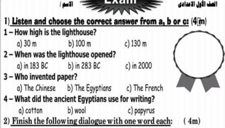 مذكرة امتحانات لغة انجليزية للصفوف الاعدادية ترم ثاني 2019 01130