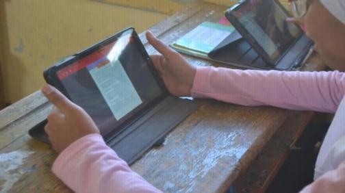 """التعليم"""" تصدر بيان بشأن سحب التابلت من الطلاب نظرًا لسوء استخدامه 01173"""