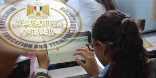 بعد تعطل السيستم.. التعليم تكشف عن بديلين للامتحان الإلكتروني لأولى ثانوي 01199