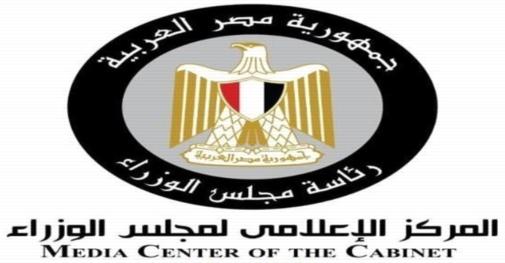 بيان مجلس الوزراء بشأن تعديل نظام الصف الثاني الثانوي العام المقبل 01214413