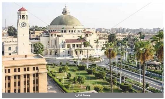 """تطبيق نظام التعليم الهجين بجامعة القاهرة """"تفاصيل"""" 0123"""