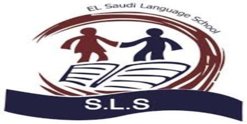للتعاقد.. مدارس السعودى للغات تعلن عن وظائف جديدة للمعلمين والمعلمات 01268