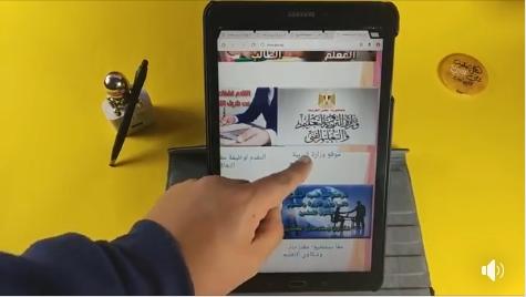 شرح كيفية تحميل الكتب علي التابلت 01270
