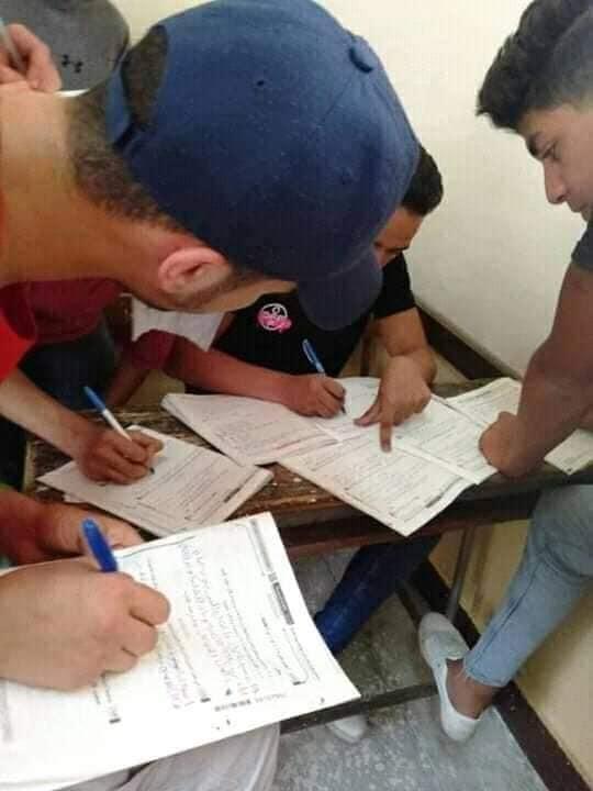 التعليم ترد على تداول صور حل جماعي لامتحان اللغة العربية للثانوية العامة 01910