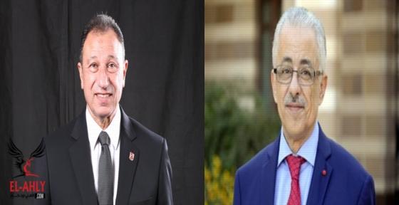 وزير التعليم يوقع بروتوكول تعاون مع النادي الأهلي 02105