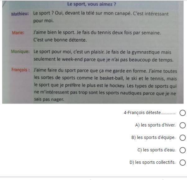اختبار الكتروني لغة فرنسية ثالثة ثانوي مسيو / أحمد الطنطاوى 02115