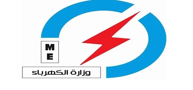 لطلاب الإعدادية.. فتح التقديم في مدارس الشركة القابضة لكهرباء مصر 02137