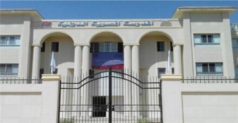 للتعاقد.. معلمين لغة انجليزية ورياض أطفال للمدرسة المصرية الدولية بالتجمع الخامس 02144