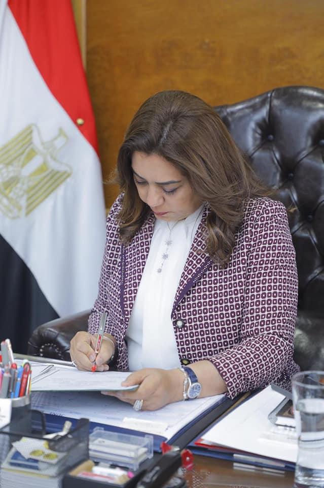نتيجة الشهادة الإعدادية 2021 محافظة الدقهلية  022128