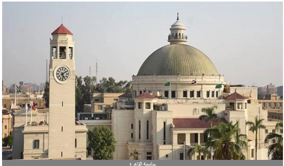"""رسوم الإقامة بمدينة جامعة القاهرة """"تفاصيل"""" 02311"""
