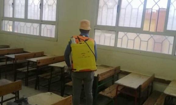تعليمات للمدارس تعقيم الفصول يوميًا بعد انتهاء اليوم الدراسي 0273