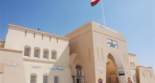 للتعاقد.. معلمين لسلطنة عمان 0275