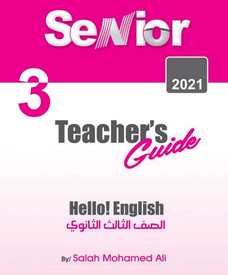 اجابات كتاب الشرح Senior للصف الثالث الثانوي 2021 0313