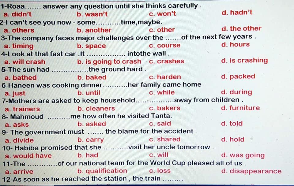 نماذج أسئلة امتحان اللغة الانجليزية للصف الأول الثانوى مايو 2019 من الوزارة 0433