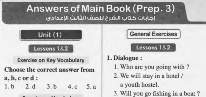 إجابات كتاب المعاصر في اللغة الإنجليزية للصف الثالث الاعدادى ترم أول 2020 044910
