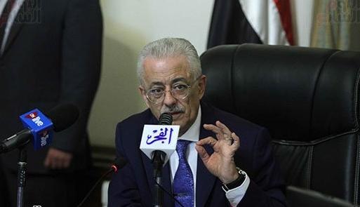 وزير التعليم: إتاحة كل المنصات التعليمية للطلاب المصريين بالخارج 0463