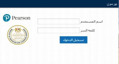 التعليم تعلن الرابط المخصص لفتح امتحانات أولى ثانوي الإلكترونية 0534