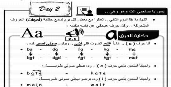 أفضل ملزمة تأسيس لغة انجليزية 28 ورقة pdf 0543