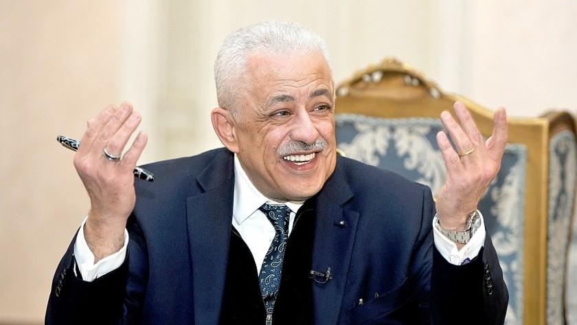 وزير التعليم ينشر فيديو جديد بخصوص منصة إدمودو وكيفية رفع الأبحاث عليها 066413