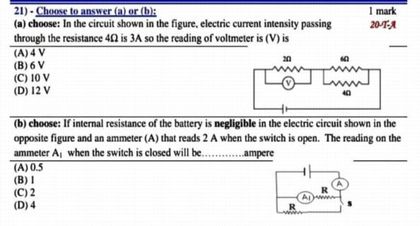 مراجعة فيزياء الثانوية العامة لغات.. نماذج امتحانات physics بالإجابات 0738