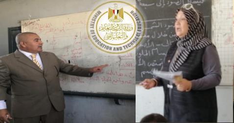 """التعليم"""" تطلق مبادرة لسد عجز المعلمين بالموجهين 0836"""