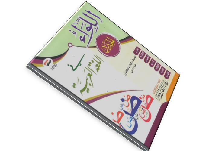 مراجعة اللواء في اللغة العربية للصف الثالث الثانوي | نظام جديد أ. رضا الفاروق 0848