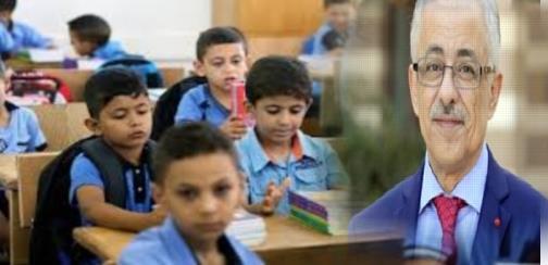 بعد تحديد 11 سبتمبر.. أولياء أمور يطالبون بإعادة النظر في موعد بدء الدراسة لرياض الأطفال وأولى وتانية ابتدائي 088813