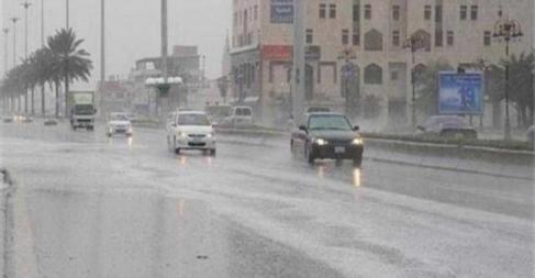 طقس الثلاثاء.. الأرصاد: أمطار رعدية وانخفاض في درجات الحرارة  090211
