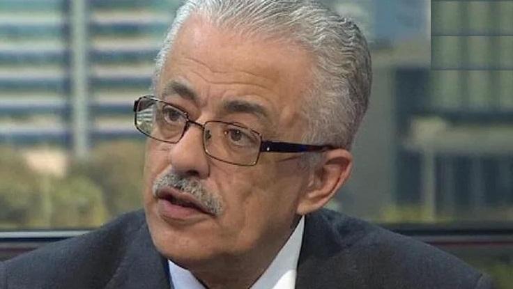 وزير التعليم: البنك الدولي يعد مؤتمرا إقليميا لعرض التجربة المصرية في تطوير التعليم 09310614